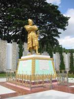16th century Burmese nation-making hero King